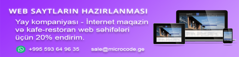 Microcode.ge