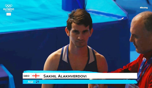 """Slider-Gürcüstanlı Sahil Allahverdiyev""""Tokio-2020"""" Yay Olimpiya Oyunlarına lisenziya qazanıb"""