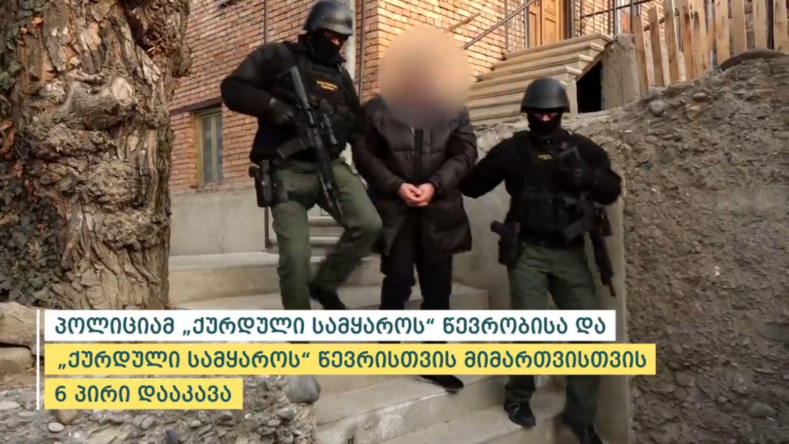 """Slider-Gürcüstanda """"oğru dünyası""""nın 6 üzvü saxlanıldı - VİDEO"""
